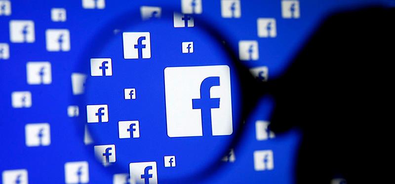 psafe-blog-Hacker-roba-tu-teléfono-desde-Facebook