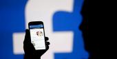 Facebook hackeado: como saber se alguém entrou na sua conta